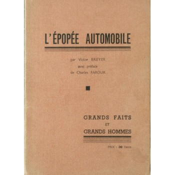 L'épopée automobile