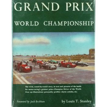 Grand Prix World Championship