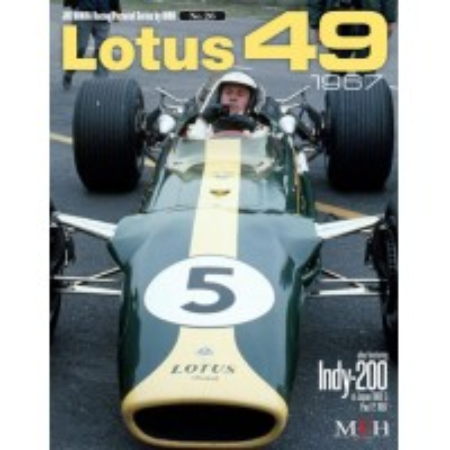 Racing Pictorial Series by HIRO No.26 : Lotus 49 1967.