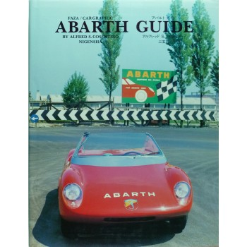 Abarth Guide